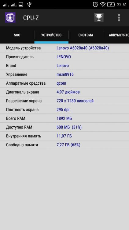 Screenshot_2016-06-23-22-51-14.png
