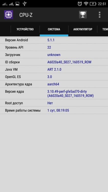 Screenshot_2016-06-23-22-51-18.png