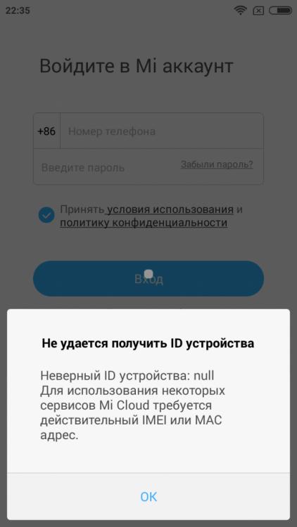 Screenshot_2016-06-24-22-35-04-338_lockscreen.png
