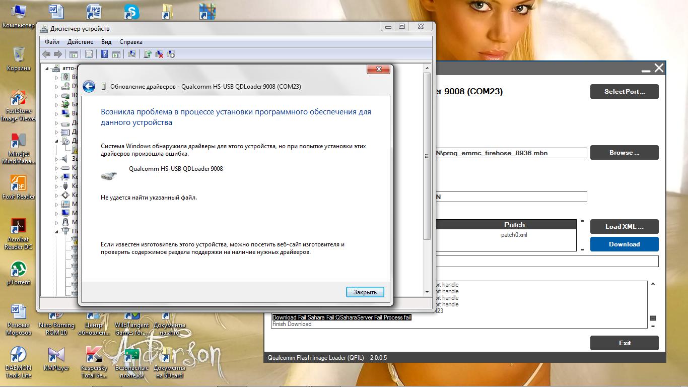 По каким параметрам выбирать ноутбук  Блог мастера ПК
