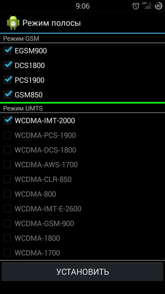lenovo s660 прошивка радиомодуля