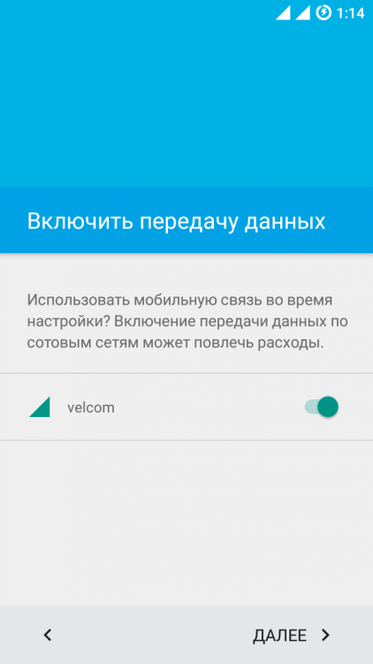 Screenshot_20160819-011438.png