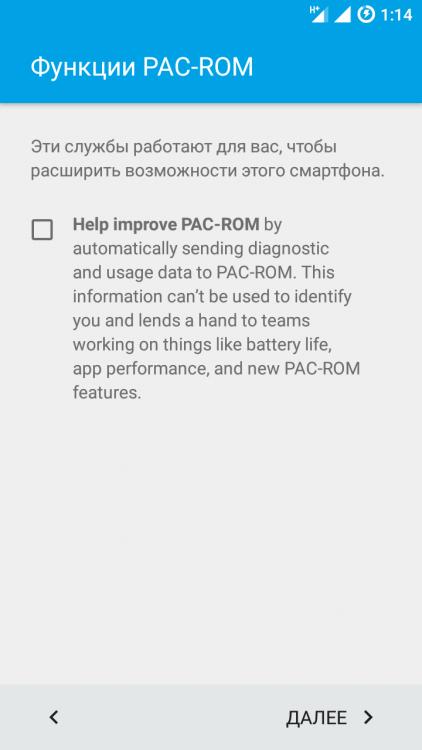 Screenshot_20160819-011445.png