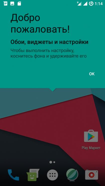 Screenshot_20160819-011500.png