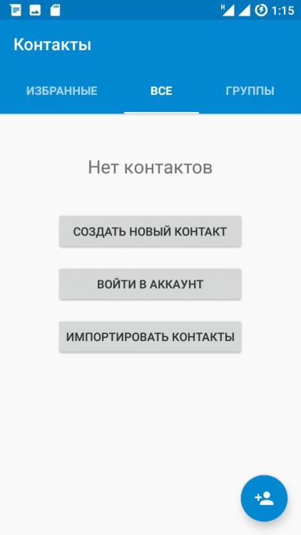 Screenshot_20160819-011539.png