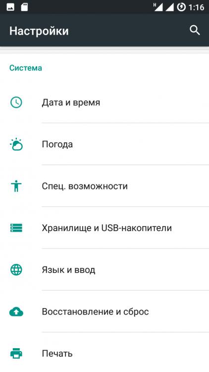 Screenshot_20160819-011640.png
