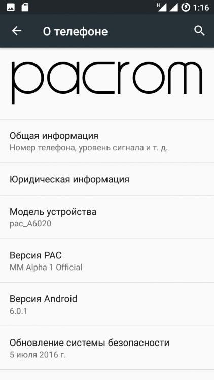 Screenshot_20160819-011645.png
