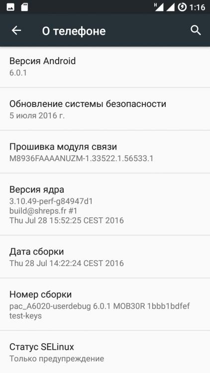 Screenshot_20160819-011651.png