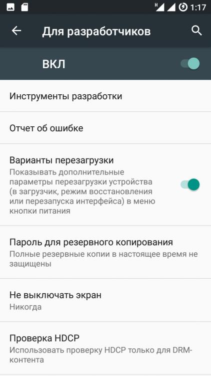 Screenshot_20160819-011710.png