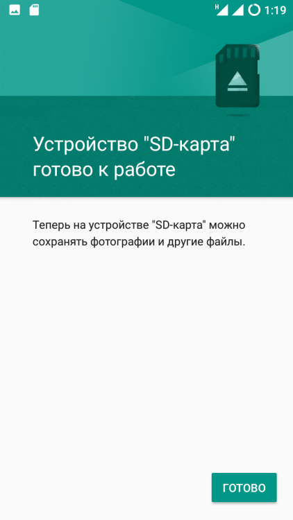 Screenshot_20160819-011951.png