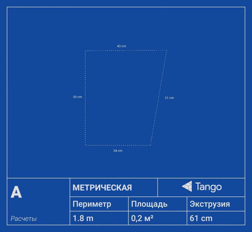 Measurement_2016-09-06-23-16-13-3.jpg