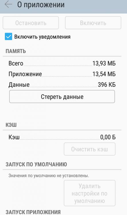 Screenshot_2016-09-03-22-19-09-847.jpeg