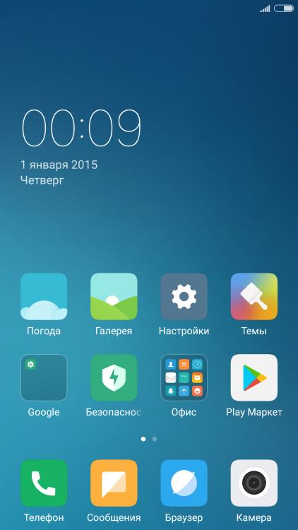 Screenshot_2015-01-01-00-09-39-273_com.miui.home.png