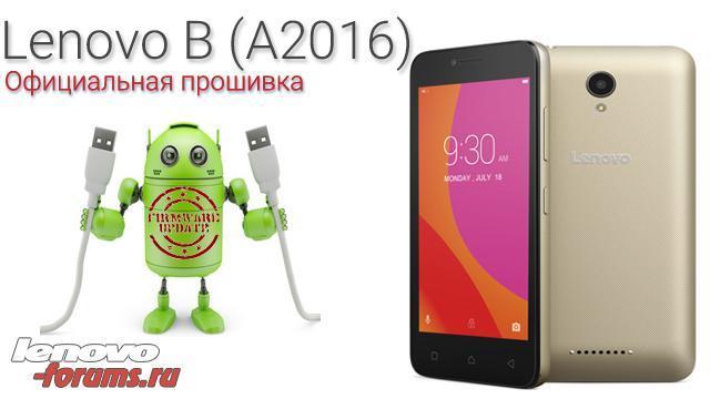 2016.jpg.8beb0dc06594a0b0a8274542842bdd18.jpg