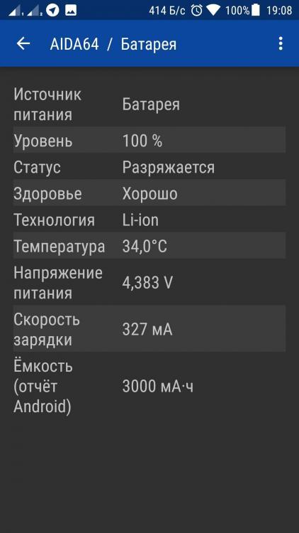 2016-12-04 19-08-38.JPEG
