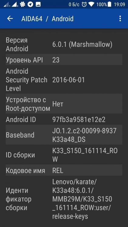2016-12-04 19-09-08.JPEG