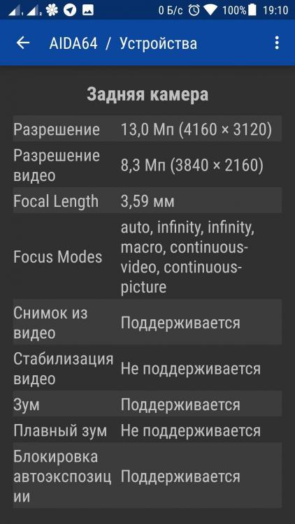 2016-12-04 19-10-06.JPEG