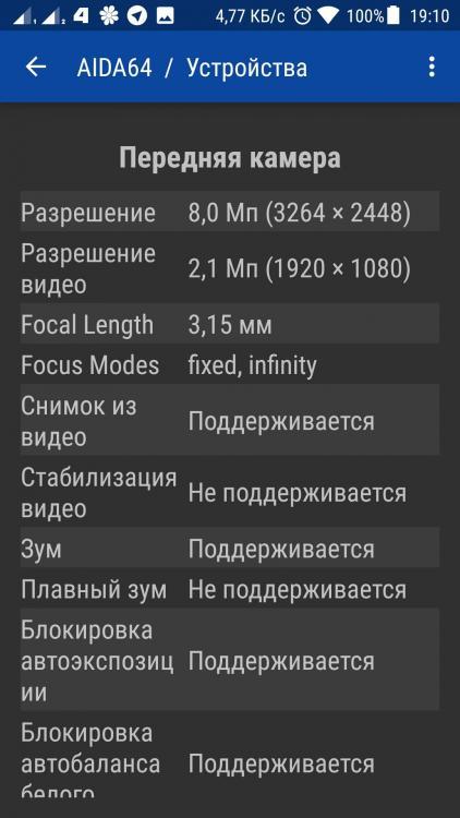 2016-12-04 19-10-16.JPEG