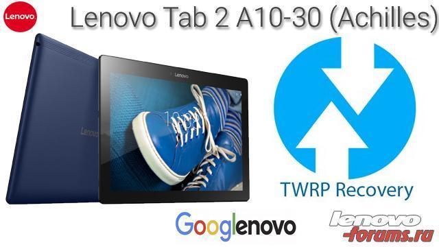 Lenovo Tab 2 A10-30 (Achilles) - Расширенное рекавери TWRP - Lenovo